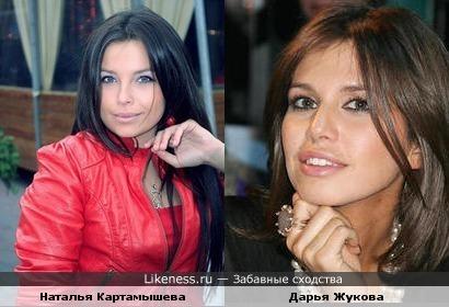Наталья Картамышева похожа на возлюбленную Абрамовича Дарью Жукову