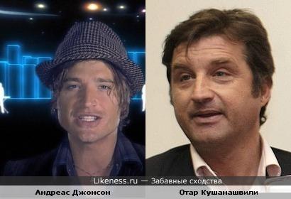 Шведский певец Андреас Джонсон и журналист Отар Кушанашвили