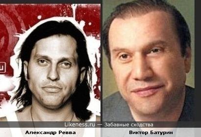 Александр Ревва похож на Виктора Батурина