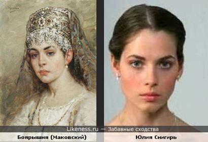 """Юлия Снигирь схожа с героиней картины Маковского """"Боярышня"""""""