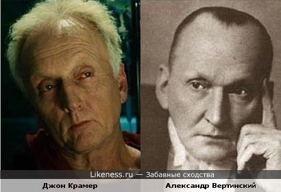 Джон Крамер похож на Александра Вертинского