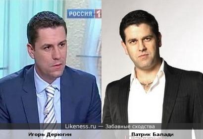 Телеведущий Игорь Дерюгин похож на актера Патрика Балади