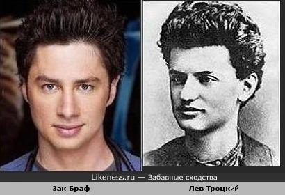 Зак Браф похож на Льва Троцкого в юности