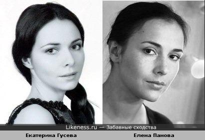 Екатерина Гусева и Елена Панова