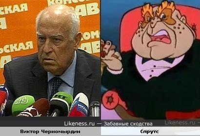 """Виктор Черномырдин был похож на Спрутса из """"Незнайки на луне"""""""