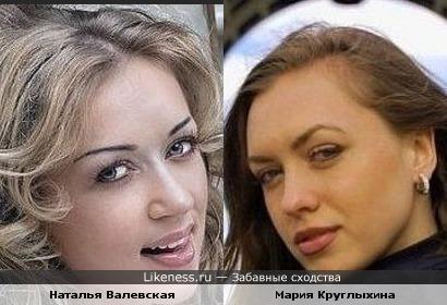 Мария Круглыхина (Дом-2) и украинская певица Наталья Валевская