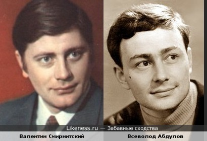 Валентин Смирнитский и Всеволод Абдулов в ранней молодости были похожи
