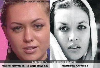 Мария Круглыхина похожа на Матлюбу Алимову
