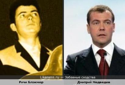Дмитрий Медведев похож на своего кумира Ричи Блэкмора в юности