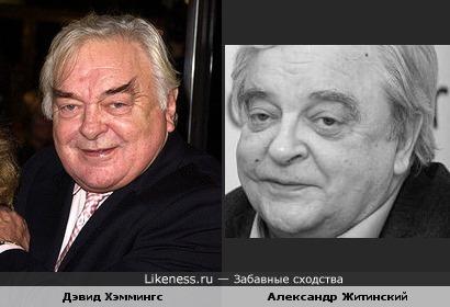 Писатель Александр Житинский был похож на актера и режиссера Дэвида Хеммингса
