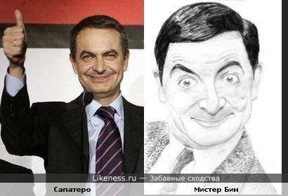 Хосе Луис Сапатеро (премьер Испании) и Мистер Бин