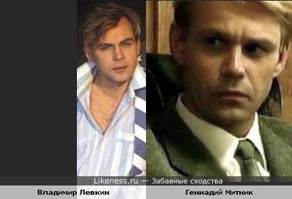 """Геннадий Митник (""""Кодекс чести"""") похож на бывшего музыканта группы """"На-На"""" Владимира Левкина"""