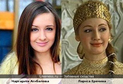 Маргарита Агибалова похожа на Ларису Еремину