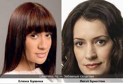 "Елена Бушина из ""Дома-2"" похожа на Пегит Брюстон"