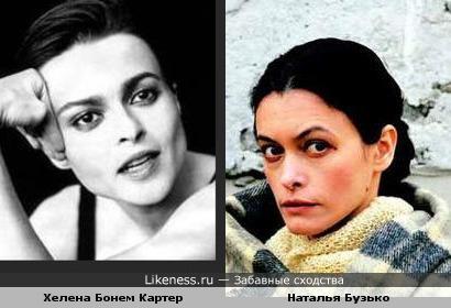 Наталья Бузько (Маски-шоу) похожа на Хелену Бонем Картер