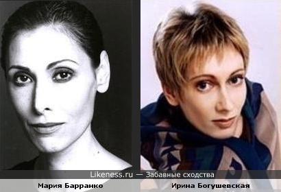 Певицы Мария Барранко (Испания) и Ирина Богушевская (Россия)