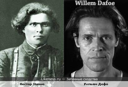 Уильям Дефо похож на батьку Махно