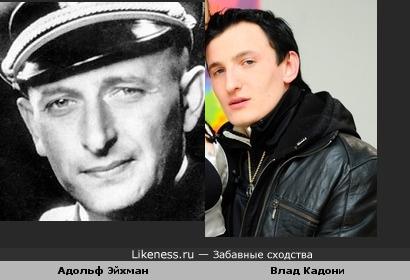 Влад Кадони (Дом2, Битва экстрасенсов) похож на нацистского преступника Адольфа Эйхмана