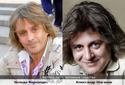 Александр Шаганов похож на Нильду Фернандеса