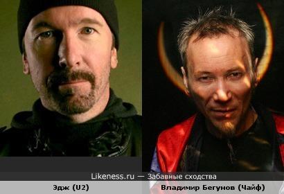 Гитаристы обеих культовых групп похожи