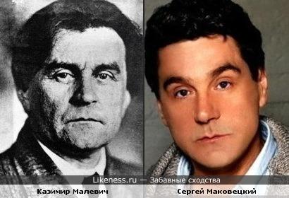 Сергей Маковецкий похож на художника Казимира Малевича