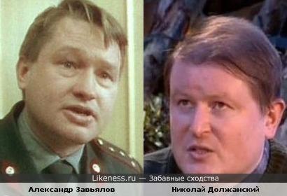 Николай Должанский похож на актера из Питера Александра Завьялова