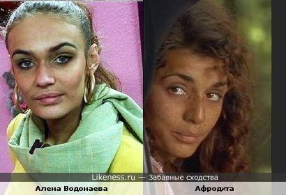 """Алена Водонаева похожа на персонажа фильма Кустурицы """"Черная кошка, белый кот"""""""