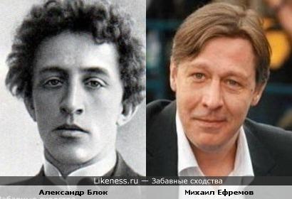 Михаил Ефремов похож на Александра Блока