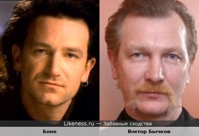 Если Виктору Бычкову сбрить усы, то он будет похож на Боно