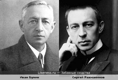 Композитор-эмигрант Сергей Рахманинов и писатель-эмигрант Иван Бунин
