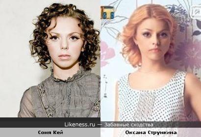 Оксана Стрункина (Дом-2) похожа на певицу, племянницу Софии Ротару Соню Кей