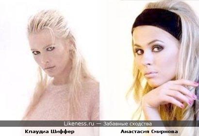 Анастасия Смирнова похожа на Клаудию Шиффер