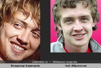 Май Абрикосов похож на украинского актера Владимира Башкирова