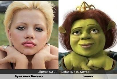 "Кристина Белова (""Дом-2"") похожа на Фиону"