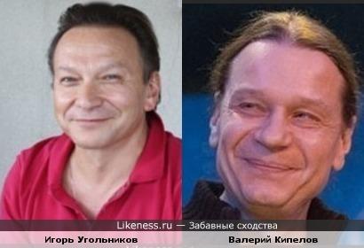 Игорь Угольников похож на Валерия Кипелова