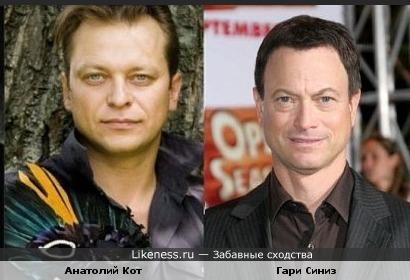 Белорусский актер Анатолий Кот похож на Гари Синиза