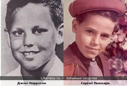 """Сергей Пынзарь (Дом-2) и Джим Моррисон (""""The Doors"""") в детстве"""