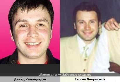 """Певец Давид Каландадзе и клавишник группы """"Несчастный случай"""" Сергей Чекрыжов"""