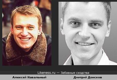 """Дмитрий Донсков (экс-участник реалити-шоу """"Большой брат"""") похож на Алекс"""