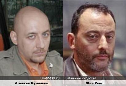 Телеведущий Алексей Куличков и актер Жан Рено