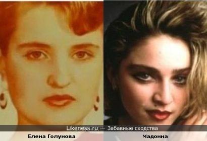 Мать Влада Кадони Елена Голунова и Мадонна в молодости были похожи