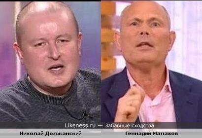 Николай Должанский похож на Геннадия Малахова