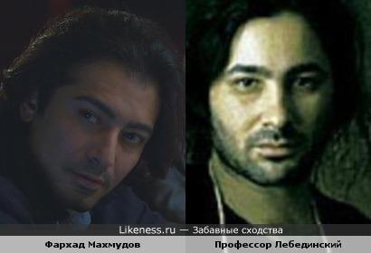 Фархад Махмудов и Профессор Лебединский