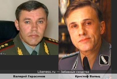 Валерий Герасимов (новый начальник Генштаба вооруженных сил РФ) похож на актера Кристофа Вальца