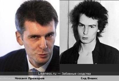 Михаил Прохоров похож на Сида Вишеса