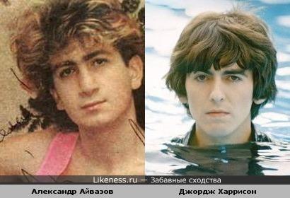 Лет 15-20 назад Александр Айвазов был похож на Джорджа Харрисона