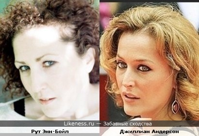 Певица Рут Энн-Бойл похожа на Джиллиан Андерсон