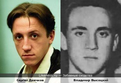Актер Сергей Дьячков похож на Владимира Высоцкого