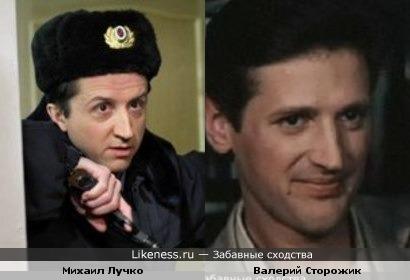 Михаил Лучко и Валерий Сторожик