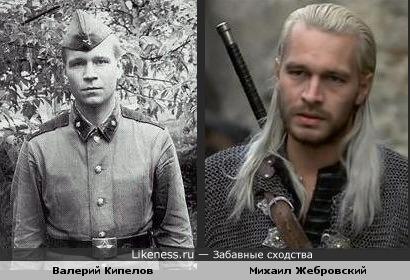 """Молодой Валерий Кипелов похож на Михаила Жебровского (""""Ведьмак"""")"""